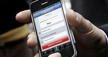 Удаление контактов с iphone