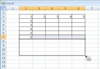 Растягивание таблицы для добавления строки в Microsoft Excel