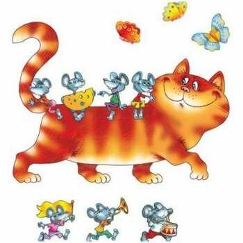 Картинка кот с мышами