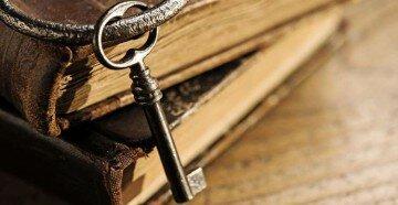 Книги и ключ