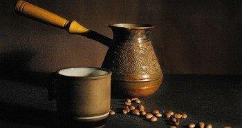 Особенности приготовления кофе в турке