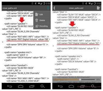 Файл с настройками громкости в андроид