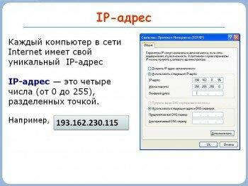 Изменение ip адреса сетевой карты в windows