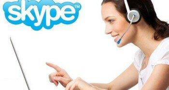 Общение по скайпу