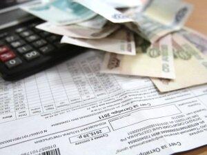 Оплата капремонта жителями дома