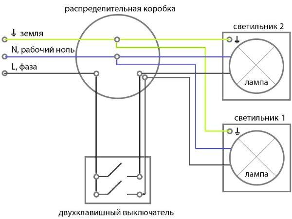 Схема подключения двухклавишного переключателя на два светильника