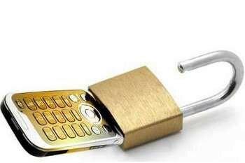 Половина мобилы в виде замка