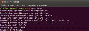 Проверка скорости интернет в терминале