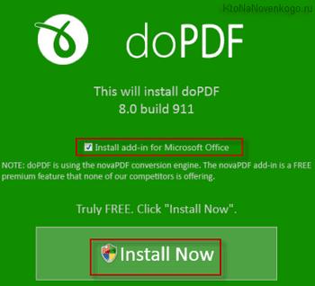 Установка dopdf