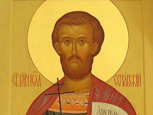 Великомученик Алексий