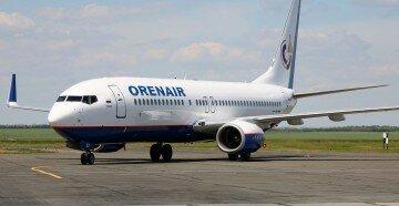 Боинг 737 800