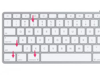 Скриншот в буфер обмена MacOS