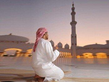 Слова для общения с богом мусульман