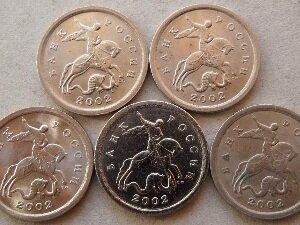 Монеты пруф-лайк