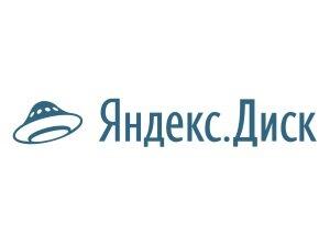 Использование Яндекс Диска для открытия pptx
