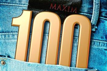 100 дел в жизни