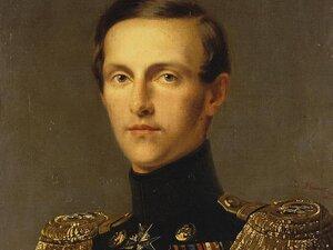 Генерал-адмирал Романов