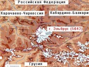 Гора Эльбрус на карте