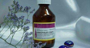 Лекарственный камфорный спирт