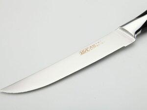 Острый нож для чистки манго