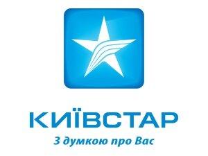 Мобильный оператор Киевстар