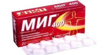 Препарат МИГ 400