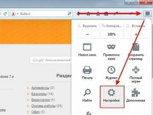 Изменение масштаба в настройках браузера