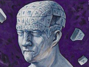 Нарушение памяти при нехватке фолиевой кислоты