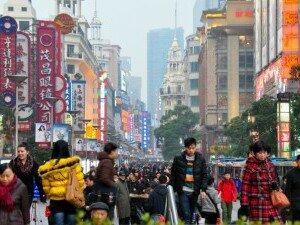 Густонаселенный Шанхай
