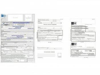 Формы наложенных платежей 112, 116