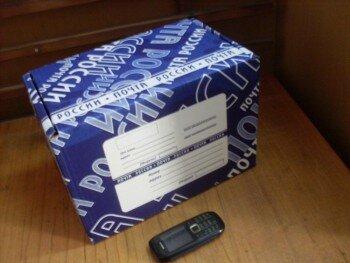 Покупка коробки посылки