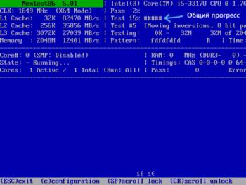 Проверка оперативной памяти в биосе