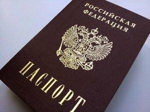 Предоставление паспортных данных для восстановления карты